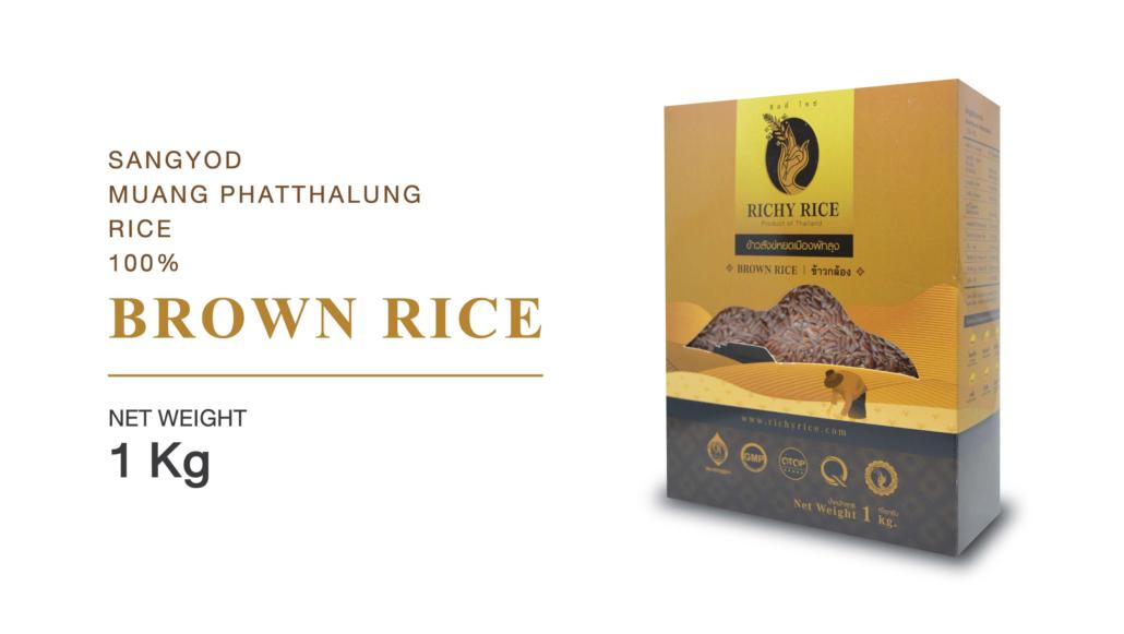 Brown Rice 1 Kg.