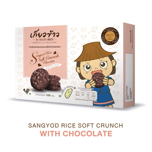 Sangyod Rice Soft Crunch – With Chocolate 100 g.