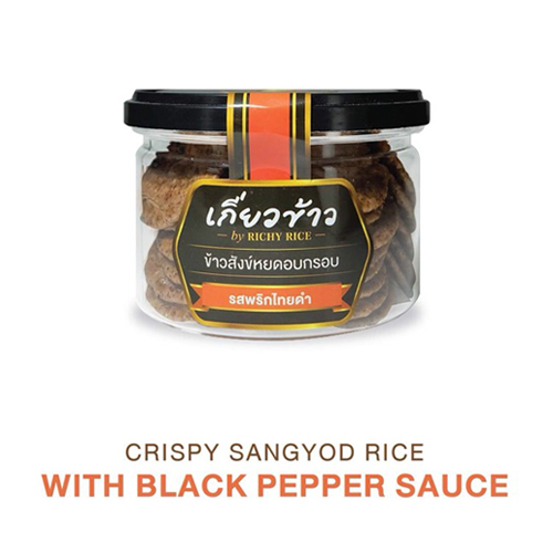 Crispy Sangyod Rice – With Black Paper Sauce 50 g.